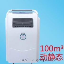 济南空气消毒机价格  医用空气消毒机