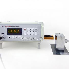 联众ATS-100M硅钢片铁损测量仪
