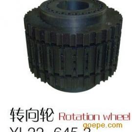 生产销售转向轮YL22-645.3烟草机械配件-安徽科达自动化集团