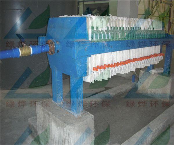 板框厢式压滤机原理| 自动箱式压滤机 无毒无味