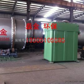 PPC气箱脉冲布袋除尘器 盐城PPC气箱脉冲布袋除尘器