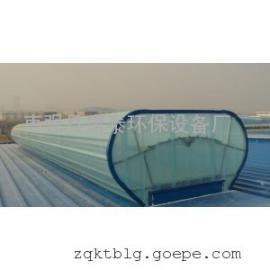 屋顶透风器,天然透风器,安全玻璃弧形透风器