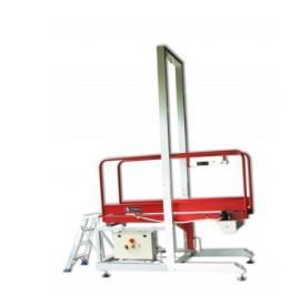 DIN51130倾斜角滑度测试仪
