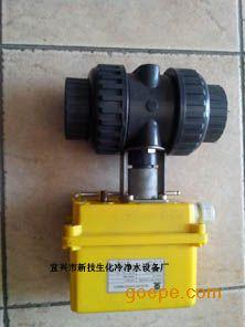 各类污水设备配件UPVC电动活接阀