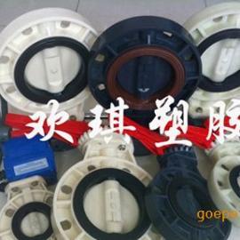 DN150对夹式D371X-10SPP涡轮塑料蝶阀