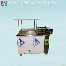 广东佛山南海聚和不锈钢单槽式超声波清洗机(清洗五金零件)