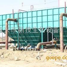污水处理高效斜管式化学除油器