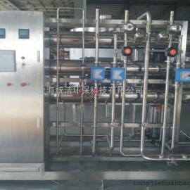 医药纯化水设备(符合FDA认证)