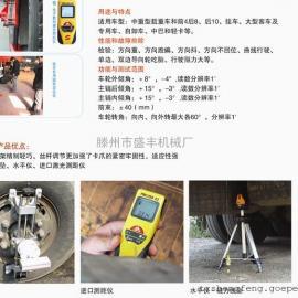 大车四轮定位仪型号电子数码带测距仪器