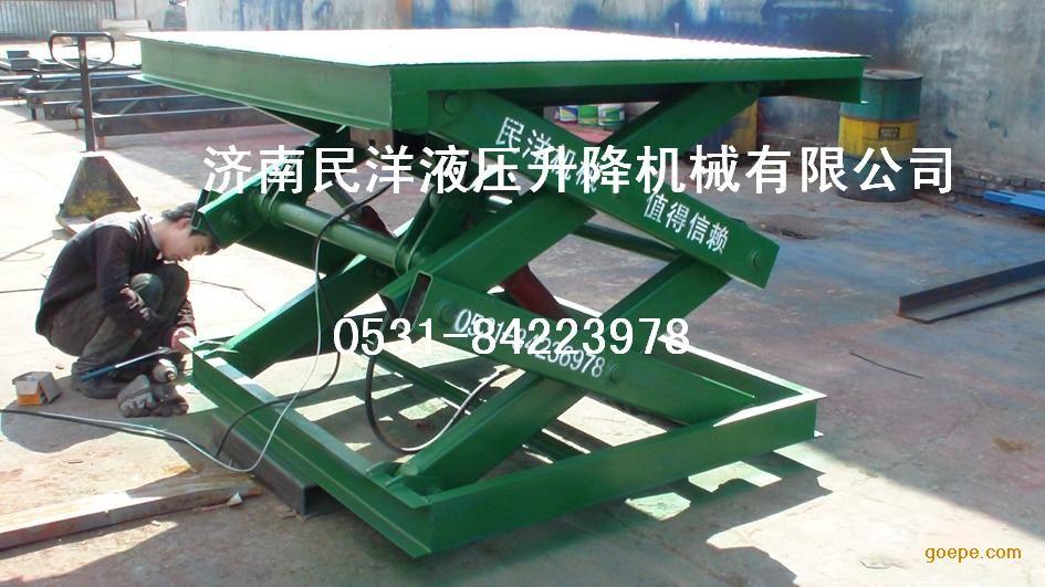 杭州装卸平台价格*固定剪叉式升降机*液压卸货升降台图片