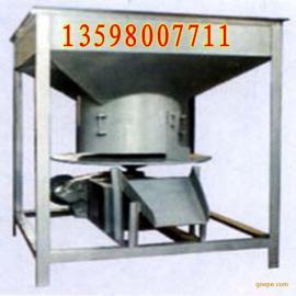 厂家供应圆盘给料机,重型给料机,吊式给料机,价格*低