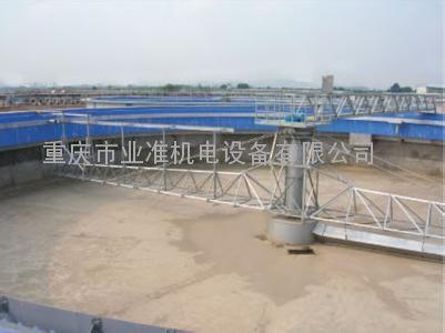 四川重庆周边传动桥式刮泥机生产厂家,2015最新报价,沃利克品牌