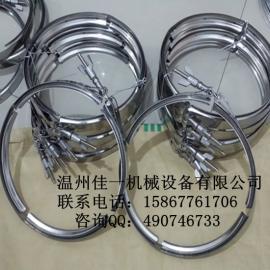 定制卡280MM不锈钢V型沟槽抱箍(201不锈钢双备卡箍)