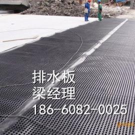 乌海排水板