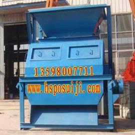 厂家直销高强磁干式磁选机,铁砂磁选机,大型磁选机,优质设备