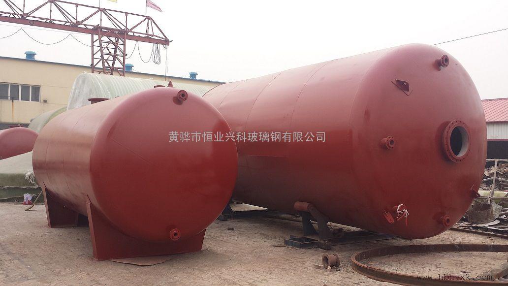 天津氨水储罐找沧州黄骅市恒业兴科厂家定做 保质保量