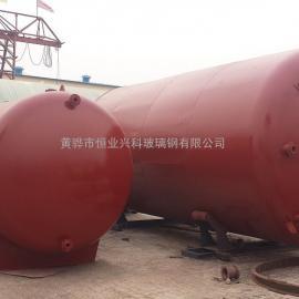 河北黄骅恒业兴科专业制作钢衬塑储罐