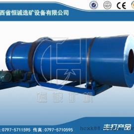 XK1030新型滚筒洗矿机