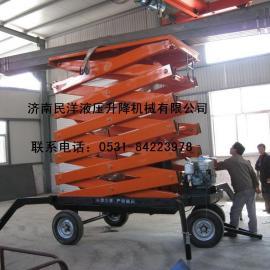 哈尔滨移动式液压升降平台*四轮移动式升降机*移动式作业车