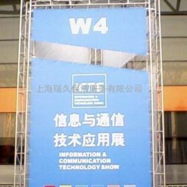 上海展会、车展、演唱会、画展、展览保洁公司