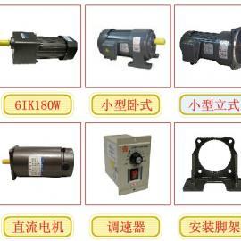 台湾TAILI电机泰力电机4RK25GN-C 4GN30K