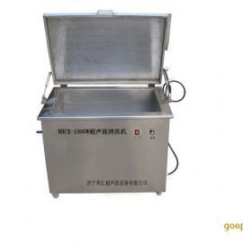 零件除油污超声波清洗机设备/荣汇出品