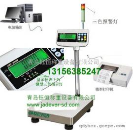 台湾报警电子秤/供应报警电子秤/声光报警秤