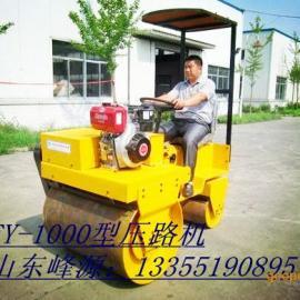压路机 小型压路fy-1000型座椅式压路机西安压路机报价
