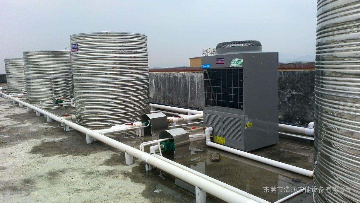 【热泵特点】   1、东莞空气能热泵高效节能 能效比高,在环境温度20时,1≥4度电的能量,升温速度迅速,国内领先,比电热水器快4-5倍。   2、东莞空气能热泵环保安全 采用热泵压缩机——水、电分离式加热,对空气和环境不产生任何污染,杜绝了普通电热水器漏电、干烧和燃气热水器漏气、中毒等安全隐患。   3、东莞空气能热泵智能运行 采用微电脑全智能模糊控制系统,保证了机组的稳定运行,自动定时开机、自动恒温、室内循环等功能,全天24小时一开就有热水。   4、东莞空气能热泵自动除