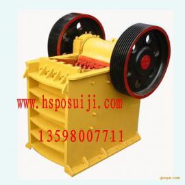 供应颚式破碎机,细碎破碎机,小型颚式破碎机 优质设备最低价