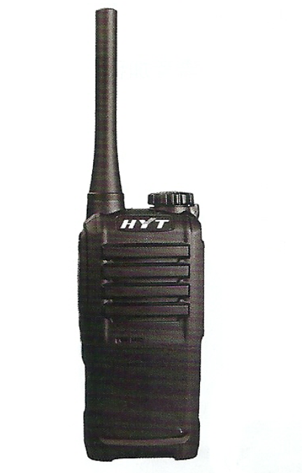 好易通(海能达)TC-310对讲机