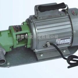 手提式微型齿轮泵