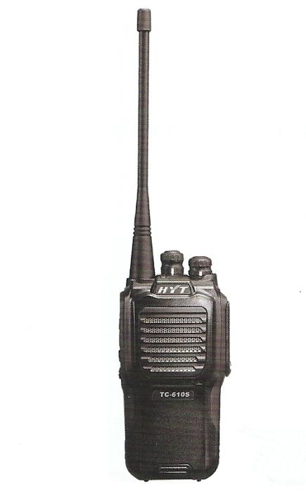 好易通TC-610S防水防尘对讲机