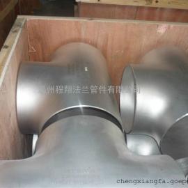 专业生产不锈钢304 /316材质 通径三通