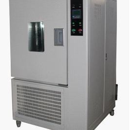 GD/HS4005高低�睾愣��嵩��箱