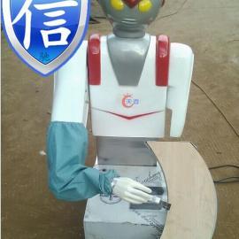 机器人刀削面机 全自动刀削面机-全自动包子机