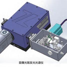 显微光致发光光谱仪