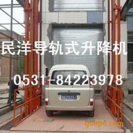 南京*实惠的导轨式液压升降机*固定式升降货梯*链条式升降平台