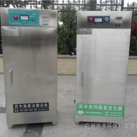 包材消毒柜/包装材料臭氧灭菌柜