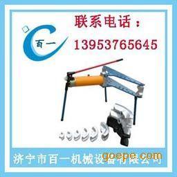 低价手动液压弯管机豪华配置