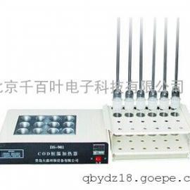恒温加热器(COD消解仪