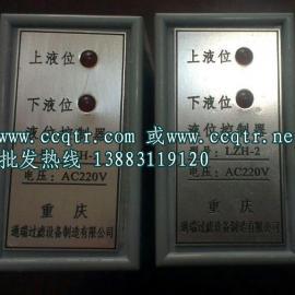 通瑞TRH-3真空油滤机红外线油位控制器|自动液位监控