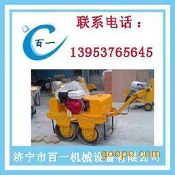 双效合一25C手扶式双轮振动压路机.特价手推式小型压路机
