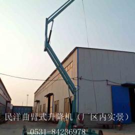深圳*好好的曲臂式升降机、施工升降平台、高空作业车价格厂家