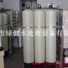 RO反渗透去离子水设备