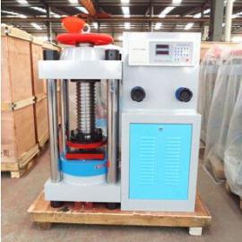 铂鉴BJES-S2000KN型数显式电液压力试验机