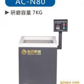 磁力抛光机,小型磁力研磨机设备 现货特价