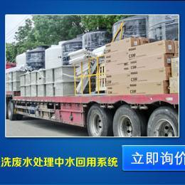 上海电镀废水处理设备