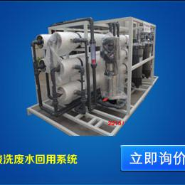 伊爽YS-1000脱脂硅烷化废水处理设备