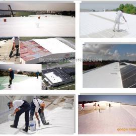 屋面节能技术 --- 奥特优弹性陶瓷屋顶涂层